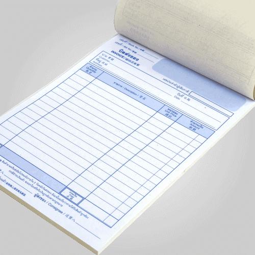 Invoice Books